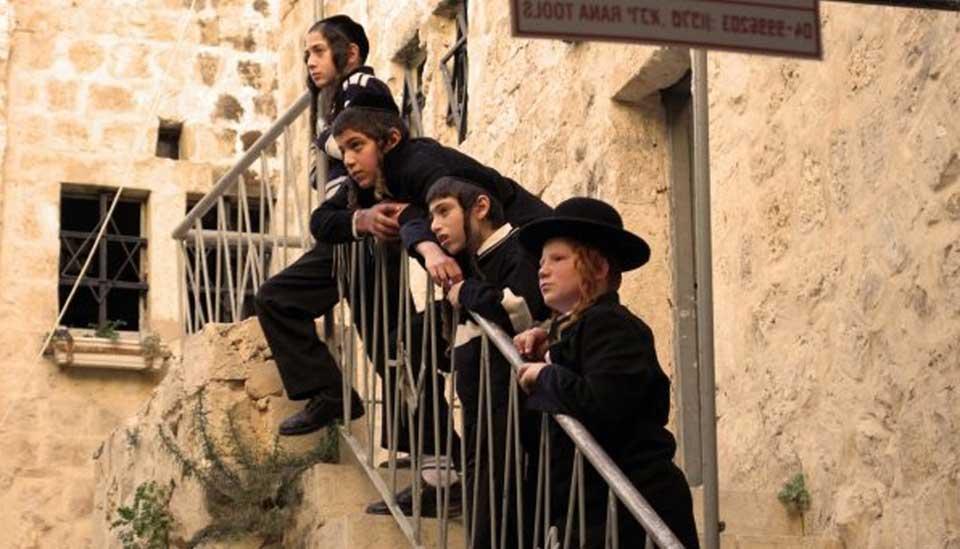 Jerusalem Boys